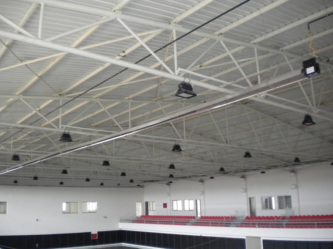 Akkapı Spor Salonu